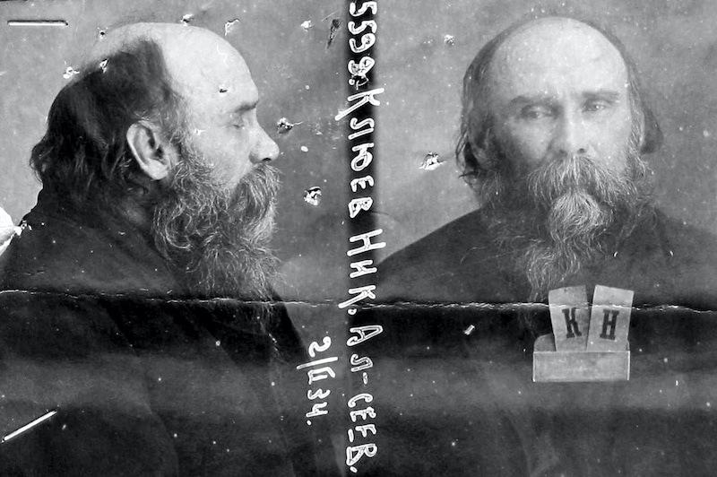 Nikolay_Klyuev_prison