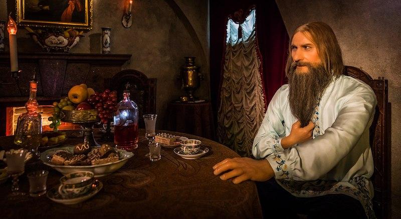 Rasputin_murder site museum