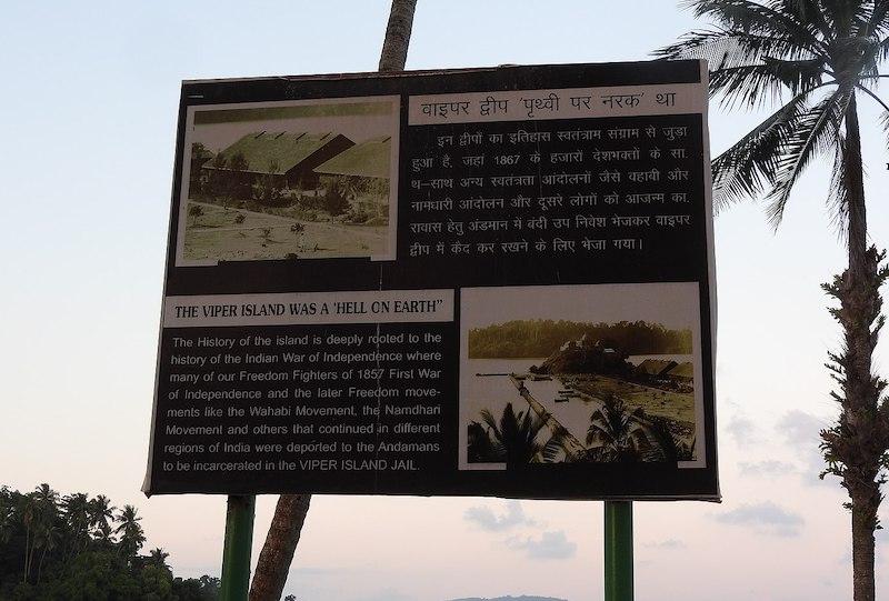history Viper_island-11-andaman-India