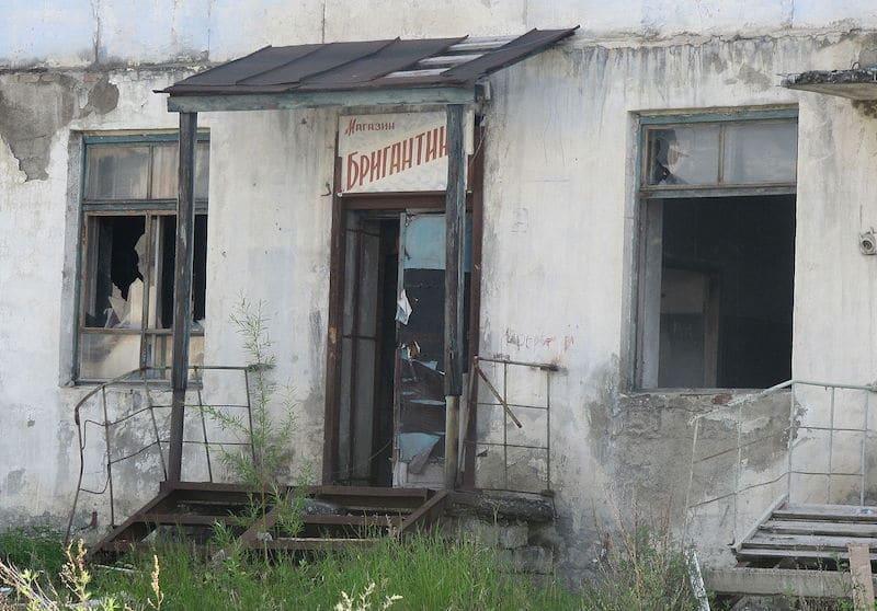 Kadykchan_general store