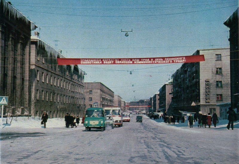 vorkuta in the 1970s