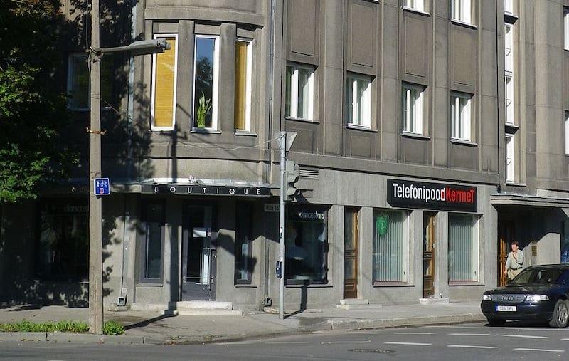 Riia_15b,_Tartu kgb cells museum